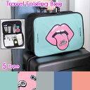 スーツケースに掛けて持ち運び便利なキャリーオンバック 旅行用トラベルポーチ 旅行に便利 収納ポーチ/ランドリーポー…