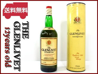 ! Old old Glenlivet 12 years GLENLIVET 1000ml/43度