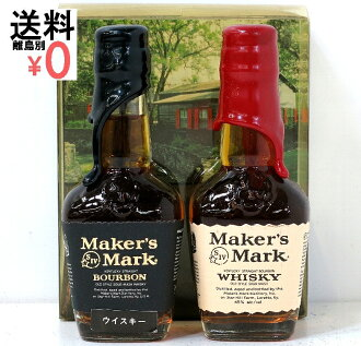 Makers mark limited Pack mini bottle set black & red top 2 book set Maker's Mark