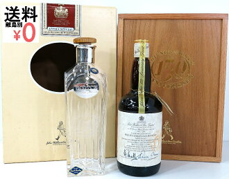 Johnnie Walker 150th anniversary commemorative bottle Johnnie Walker whisky 750ml/43度 Kusu