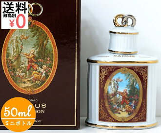Kusu Camus Napoleon reverse Ling Limoges ceramic bottle with box Cognac 50ml/40 degrees