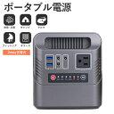 ポータブル電源 小型39600mAh/146Wh AC(100W 瞬間最大150W) DC(120W) 家庭用蓄電池 USB出力 純正弦波 急速充電QC3.0搭…