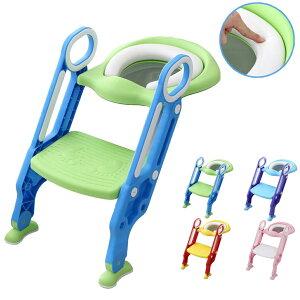 トイレトレーニング 踏み台 折りたたみ 補助便座 ステップ式 取外し可能 トイレトレーニング 子供用便座 送料無料