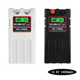 【新商品感謝セール・期間限定】ダイワ シマノ 電動リール用 DN-1700NS スーパーリチウム 互換 バッテリー 充電器 セット 14.8V 14000mAh