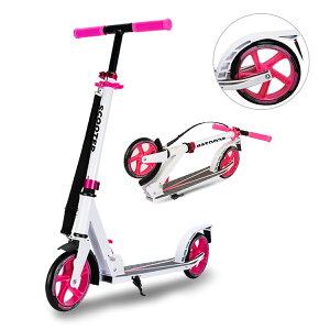 キックボード 大人用 3段階調節 折りたたみ式 フット/ハンドブレーキ 持ち運び便利 アルミニウム製 立ち乗り式二輪車 ピンク