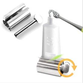 チューブ絞り器 チューブ絞り機 ステンレス 歯磨き粉 チューブリンガー チューブローラー 薬 絵の具 節約 接着剤 洗顔料 ステンレス シルバー 押し出し 2個セット