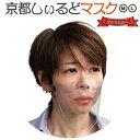 透明 ◆ シールドマスク 透明マスク フェイスシールド マウスシールド ◆ 日本製 柔らかい 繰り返し使える 耳が痛くな…