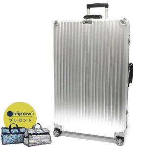 《最大1300円クーポン_20日23:59迄》RIMOWA リモワ スーツケース CLASSIC FLIGHT クラシックフライト TSAロック 97L シルバー 971.77.00.4 SILVER | ブランド