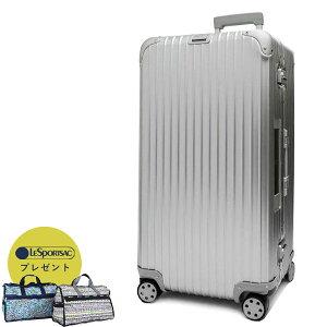 《最大1000円クーポン_5日23:59迄》RIMOWA リモワ スーツケース TOPAS トパーズ TSAロック E-Tag 電子タグ搭載 縦型 100L シルバー 923.80.00.5 | ブランド