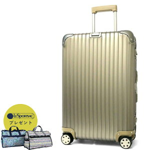 RIMOWA リモワ スーツケース トパーズ チタニウム キャリーバッグ 縦型 67L シャンパンゴールド 923.63.03.4 | ブランド