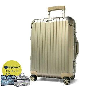 《最大1200円クーポン_16日1:59迄》RIMOWA リモワ スーツケース トパーズ チタニウム キャビン 縦型 32L シャンパンゴールド 924.53.03.4 | ブランド