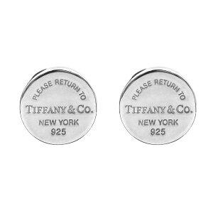 《オープン記念クーポン配布中》Tiffany ティファニー ピアス レディース リターン トゥ ティファニー RTT サークル シルバー 35236104 | ブランド