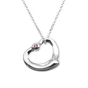 Tiffany ティファニー ネックレス レディース オープンハート スモール 1P ピンクサファイア シルバー 24669661 | ブランド