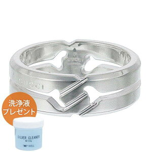 GUCCI グッチ 指輪 リング メンズ レディース ノットリング シルバー 314011 J8400 8106 | ブランド