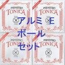 バイオリン弦 トニカ TONICA Eアルミ ボールの4弦セット(E A D G)