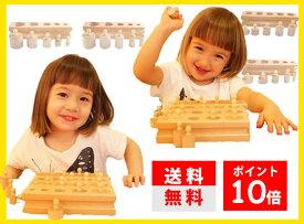 モンテッソーリ 円柱さし ♪小♪ Montessori シリンダー・ブロック 知育玩具