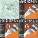 バイオリン4弦セット ドミナント (A D G) + ゴールドブラカット 0.26ボールE