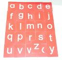 モンテッソーリ 砂文字板 (木箱入り) アルファベット大文字、小文字 Montessori Sandpaper Letters 知育玩具