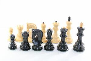 ハンドメイド高級 チェス駒セット ♪ロシアン・モデル 柘植・エボナイズド♪  キング3.75インチ