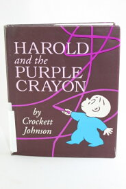 Harold and the Purple Crayon【古本】【英語】ハードカバー Crockett Johnson