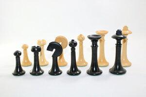ハンドメイド高級 チェス駒セット ♪メトロポリス、柘植・エボナイズド♪  キング3.75インチ