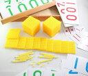 モンテッソーリ 十進法・バンクゲームセット Montessori Bank Game Set 知育玩具
