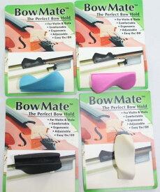 ボウ・メイト Bow Mate  バイオリン・ビオラ用 米国製