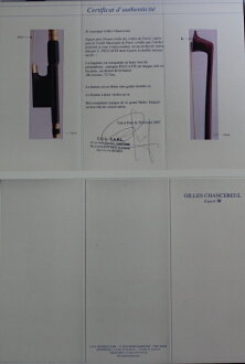 Charles Peccatte沙勒·pekato♪鑒定字條♪老·法式·弓法國製造小提琴弓