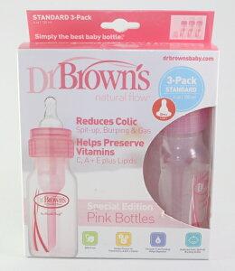 Dr. Brown's 哺乳瓶 ♪120ml、3本セット♪ ピンク ドクター・ブラウン ほ乳びん
