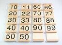 モンテッソーリ セガン板セット♪ 小、Small♪ Montessori Teens & Tens Board 知育玩具