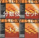 バイオリン弦 1/2サイズ ヴィジョン Vision 4弦セット(E A D G)