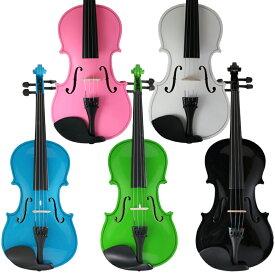 【激安5点セット】 バイオリン 4/4 Diana シリーズ ♪カラフル5色♪