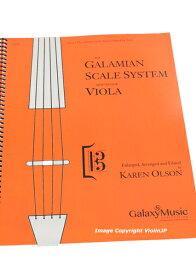 楽譜 ガラミアン ビオラ 『 Galamian Scale System Adapted For Viola』 Galamian