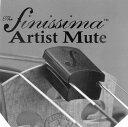 ミュート Finissima Artist Mute バイオリン・ビオラ