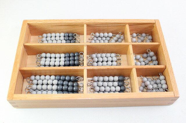 モンテッソーリ 灰色ビーズ・セット ♪引き算へび遊び♪ Montessori Gray Beads Set Subtraction Snake Game 知育玩具