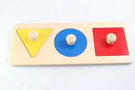 モンテッソーリ はめ込みパズル ♪三角、四角、円形 3種♪ Montessori Multiple Shape Puzzle 知育玩具
