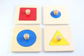 モンテッソーリ はめ込みパズル ♪シングル4枚セット♪ Montessori Single Shape Puzzle 知育玩具