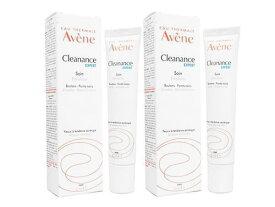 アベンヌ クリナンスエクスペールエマルジョン40ml ×2本 (Avene) Cleanance Expert