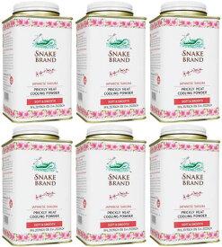 (スネークブランド)プリックリーヒート・クーリングパウダー(ソフト&スムース)140g[ヤマト便] ×6本 (SnakeBrand) Prickly Heat (Soft & Smooth)