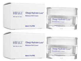 オバジ ハイドレートルクセ・モイスチャーリッチクリーム48g 2本 (Obagi) Medical Hydrate Luxe