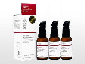 トリロジー ロザピンセーラム30ml [ヤマト便] ×3本 (Trilogy)Rosepene Radiance Serum(お得な3個セット)