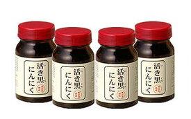 活き黒にんにく 57.8g(482mg×120球) ( 1日目安量 3-4球 約30-40日分)×4本組 Black Garlic (Odorless)120pills(For approximately one month)×4sets