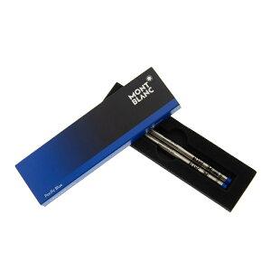 MONTBLANC モンブラン リフィル ローラーボール MB105159 2本(M) パシフィックブルー