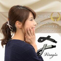 バナナクリップヘアクリップ大リボンシンプル大きめヘアアクセサリー髪留め結婚式ギフトプレゼント人気ランキング