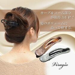 バンスクリップ大大きめヘアクリップシンプル送料無料ヘアアクセサリー髪留めクリップパーティーギフト人気ランキングvi-0397