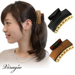 ヘアクリップ大大きめヘアアクセサリー髪留めシンプル髪飾りパーティーギフトプレゼント人気vi-0652