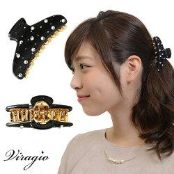 ヘアクリップ大大きめヘアアクセサリー髪留めシンプルバンスクリップ髪飾りパーティーギフトプレゼント人気vi-0656
