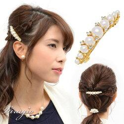 バレッタパール結婚式ヘアアクセサリー髪留めシンプル結婚式ギフトプレゼント人気ブランドvi-0896