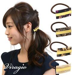 ヘアゴム大人ヘアアクセサリーゴールド髪留め髪飾りゴム人気べっ甲風シンプルブランドカジュアル結婚式ギフトvi-1055