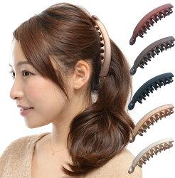バナナクリップヘアクリップシンプル大髪留めオフィスクリップカジュアルレディース人気ブランド結婚式ギフトvi-1012
